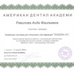 2003 (3)